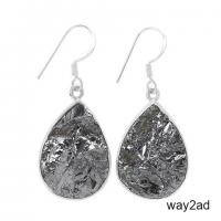 Genuine Sterling Silver Silicon Earrings For Women.