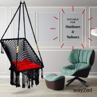 Rectangular Premium Swing Black