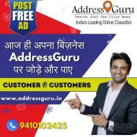 classified website in india