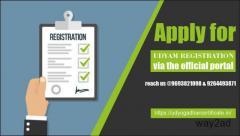 Apply for udyam Registration via the official portal