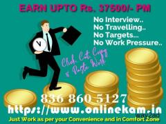 WORK FROM HOME: PART TIME OR FULL TIME