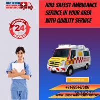 Advanced Ambulance Service in Madhubani, Bihar by Jansewa