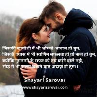 Love Shayari   Love Staus   True Love Shayari in Hindi