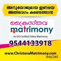 Kerala's Most Trusted Online Christian Matrimony- ChristavaMatrimony