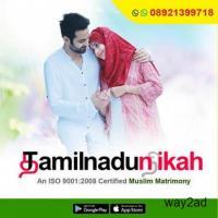 The Best Muslim Wedding Service Portal in Tamilnadu