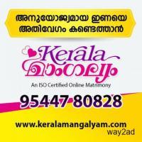 The Best Kerala Matrimonial Website in Thrissur