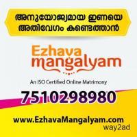 The Best Online Ezhava Matrimony service Kerala