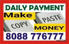 Part time work from Home | Copy Paste Job | E-Mail sending job | 2013 |
