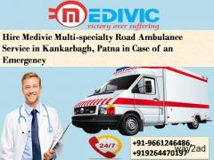 Reliable Ambulance Service in Kankarbagh, Patna by Medivic Ambulance