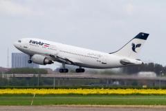 Iran Air Bookings