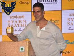 Vikram Pratap Singh launches an anti-cancer product