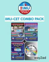 IMUCET Books | IMU CET COMBO PACK | 2imu® Books